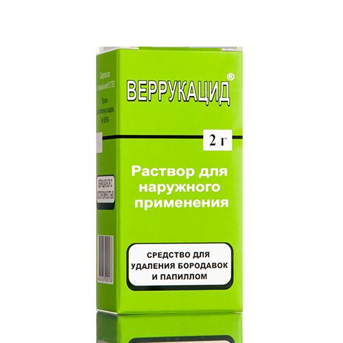Веррукацид, ферезол, бородавки, папилломы, кератомы, сухие мозоли