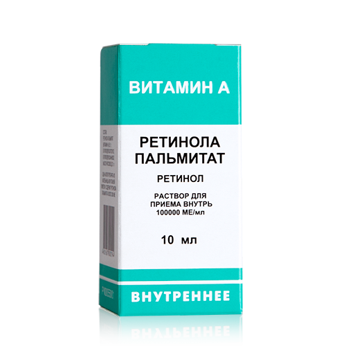 Ретинола пальмитат, лечения акне, прыщи, угри
