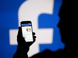 facebook, фейсбук, ретиноиды, соц сеть, социальная сеть