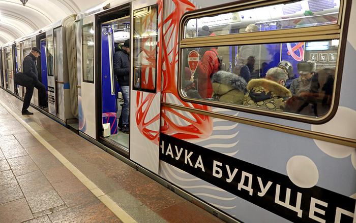 Наука будущего, метро, поезд, А.А. Максимов